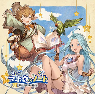 Download MAHOU NO NOTE ~GRANBLUE FANTASY~
