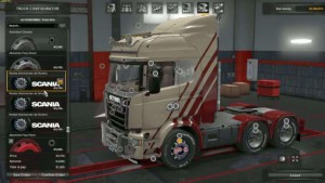 Scania Exclusive Wheels mod