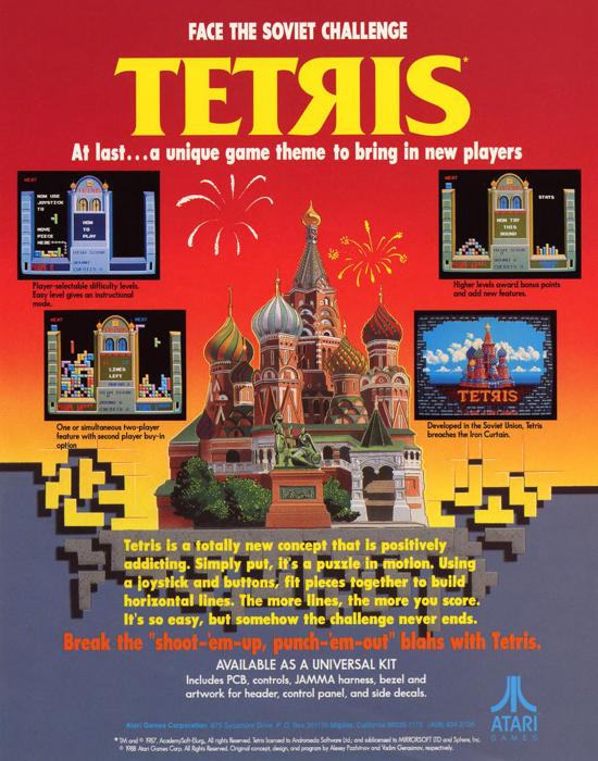 Tetris advertising 1988