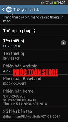 Tiếng Việt Samsung E370k alt