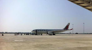 Sri Lankan government to offer discount packages at Mattala Airport
