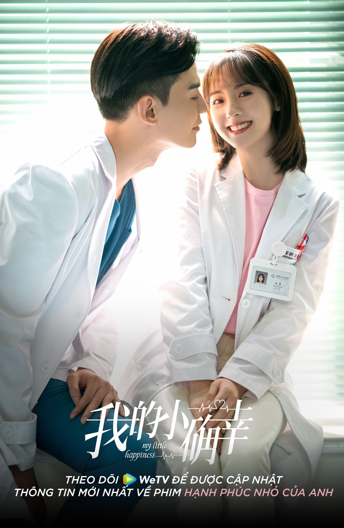 Hạnh Phúc Nhỏ Của Anh - Little Happiness (2020)