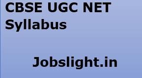 CBSE UGC NET Syllabus 2017