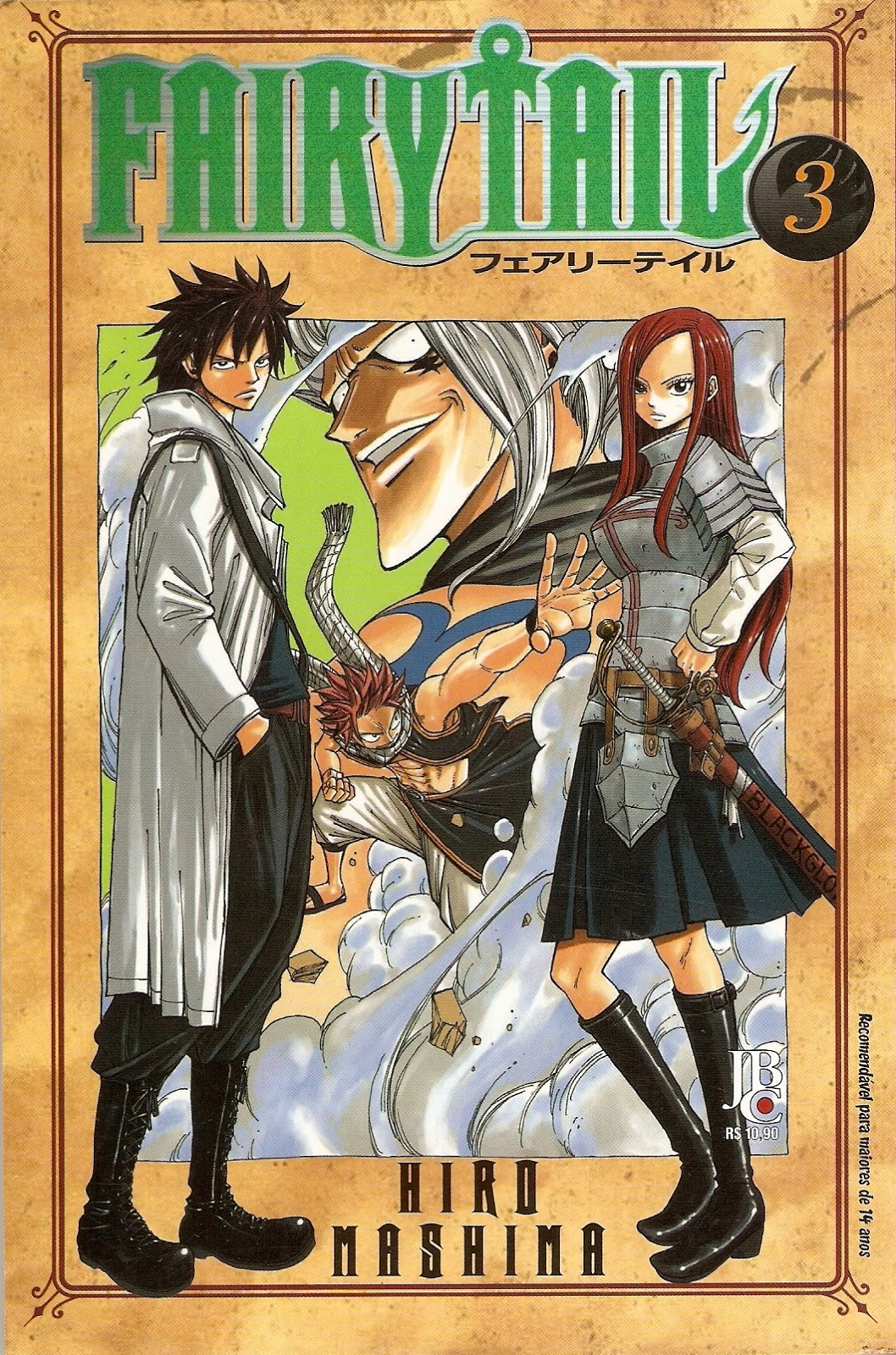 fairyTail03