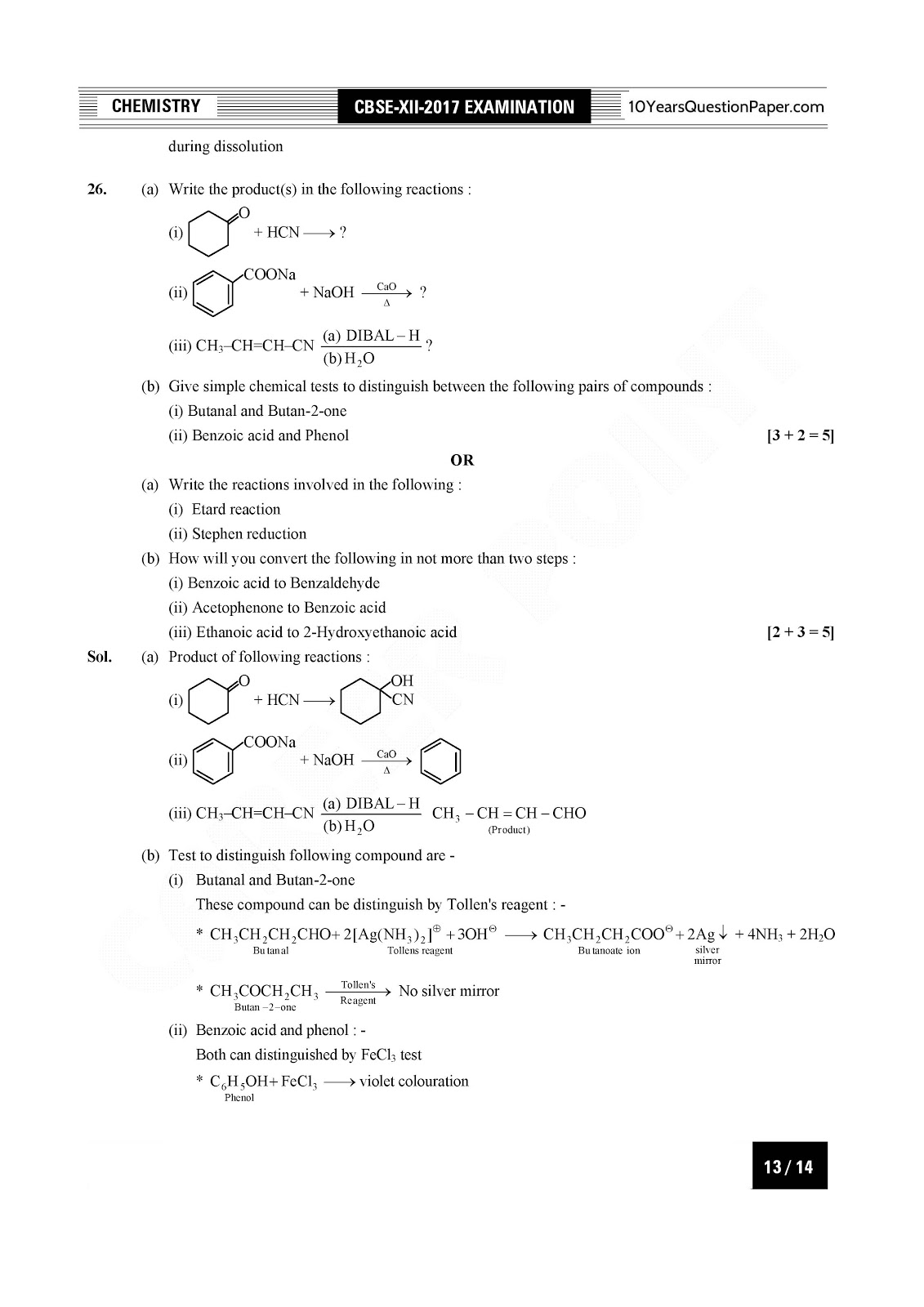 2017 chemistry class 12 board Solution paper set-2