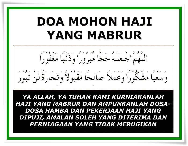 gambar doa haji mabrur bahasa arab dan artinya
