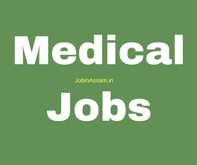 Gauhati Medical College Recruitment 2018