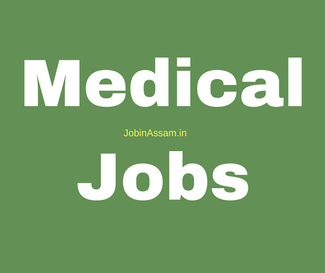 Directorate of Health Services, Assam Recruitment 2018