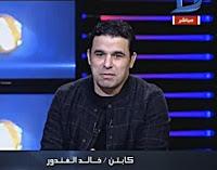 برنامج الكرة فى دريم 17/2/2017 خالد الغندور وك. رضا عبد العال