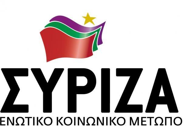 Ανοιχτή συνέλευση των μελών του ΣΥΡΙΖΑ στο Άργος