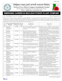 Prothom Alo Newspaper Jobs Circular 2019