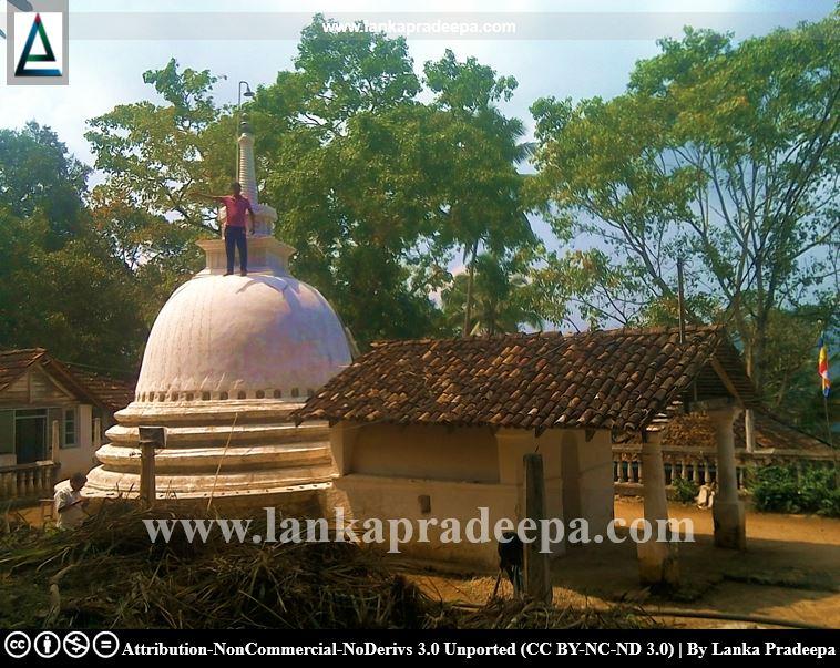The Stupa of Gallengolla Raja Maha Viharaya