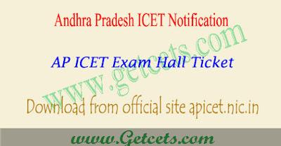 AP ICET hall ticket download 2021-2022 @sche.ap.gov.in/ICET/