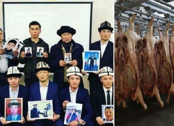 Tolak Makan Babi, 400 Mahasiswa Muslim di China Dikurung di Freezer Celeng