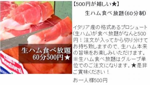 HP情報 CONA(コナ)