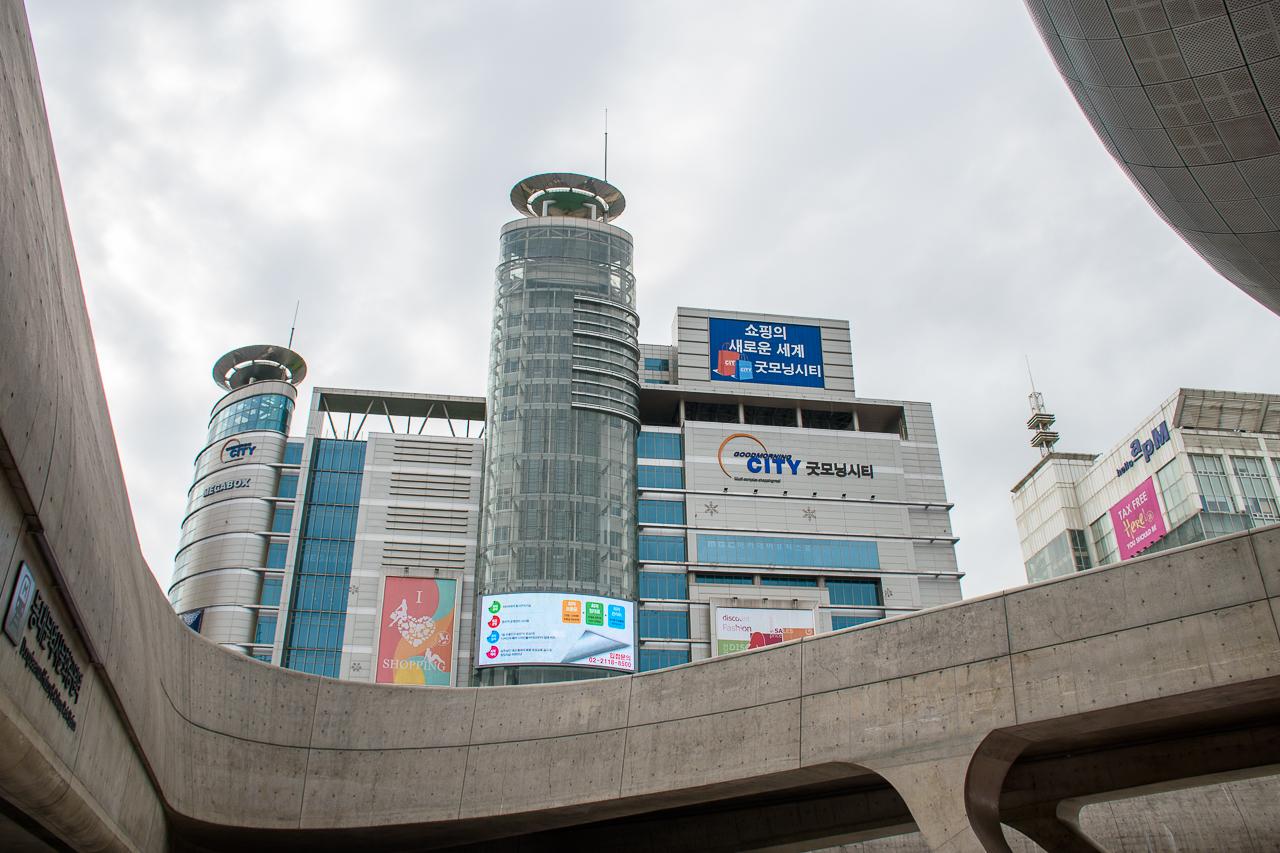 dong dae mun plaza seoul south korea architecture and skyline travel blogger singapore