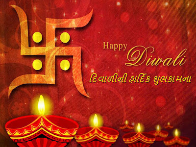 Happy Diwali Sms In Tamil