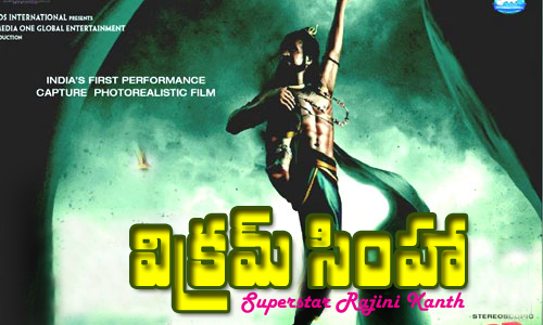 Rajinikanth Telugu Movies List Songs - freedomrecord2o9