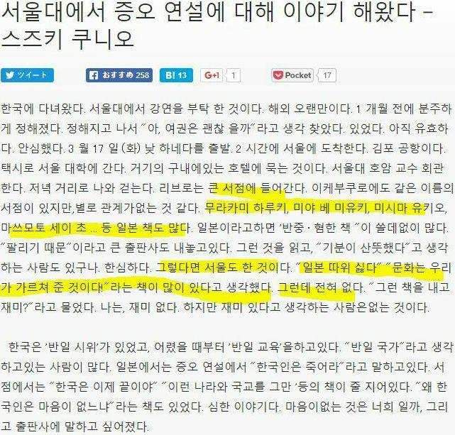 02.jpg 어느 일본인이 한국와서 받은 충격