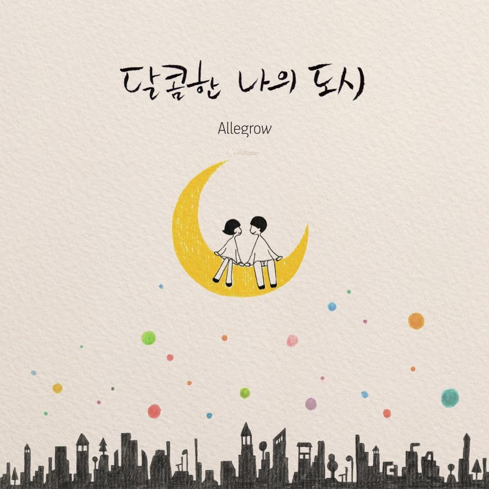 [Single] Allegrow – 달콤한 나의 도시