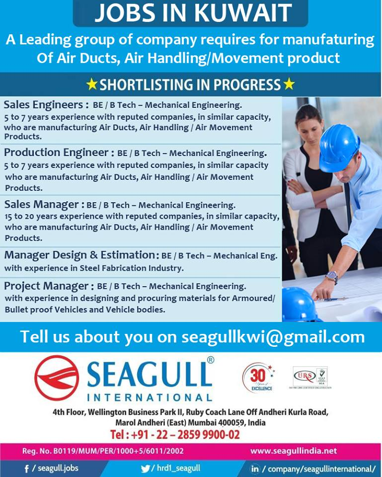 Jobs in Kuwait-Requirement for Manufacturingof Air Ducts,Air