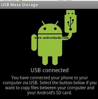 android-preloader-driver