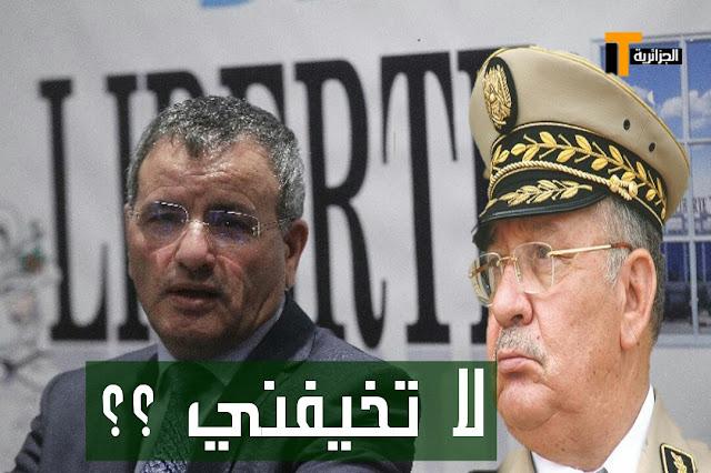 اللواء غديري يتطاول على الجيش الوطني الشعبي و قايد صالح