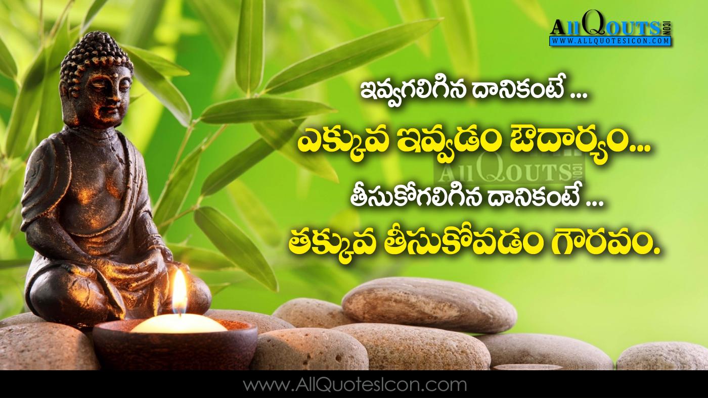 Beautiful Life Quotes In Telugu Hd Wallpapers Life Inspiring