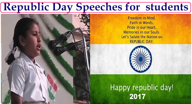 Republic Day Speeches for Primary and High School students Download | Speeches for Republic Day| Republic Day Speeches| 26th January SpeechesRepublic Day Speeches for Primary and High School students Download | Speeches for Republic Day| Republic Day Speeches| 26th January Speeches
