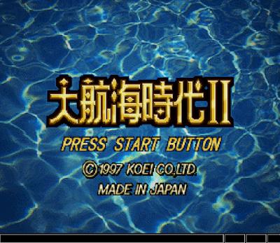 【SS】大航海時代2完美中文版,KOEI光榮成名經典SRPG!