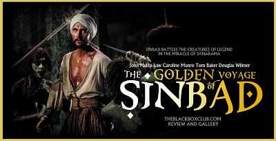 The Golden Voyage of Sinbad Dual Audio 300mb