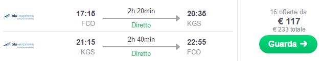 Volo low cost Roma - Kos
