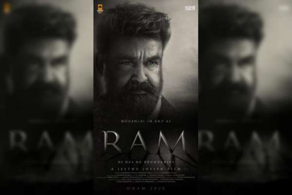 Ram movie poster Mohanlal