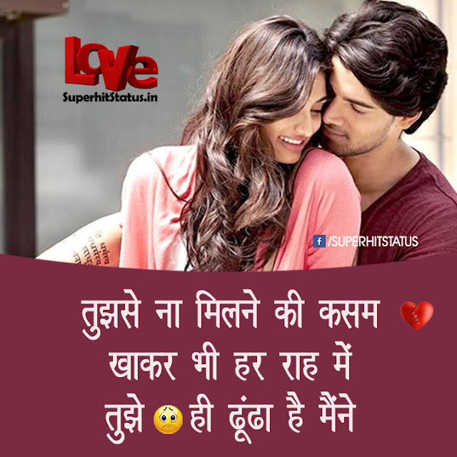 Love Sad Dp Images For Girl