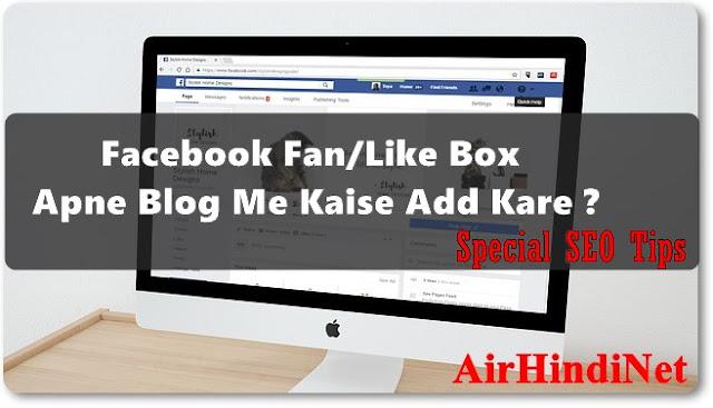 Facebook Fan/Like Box