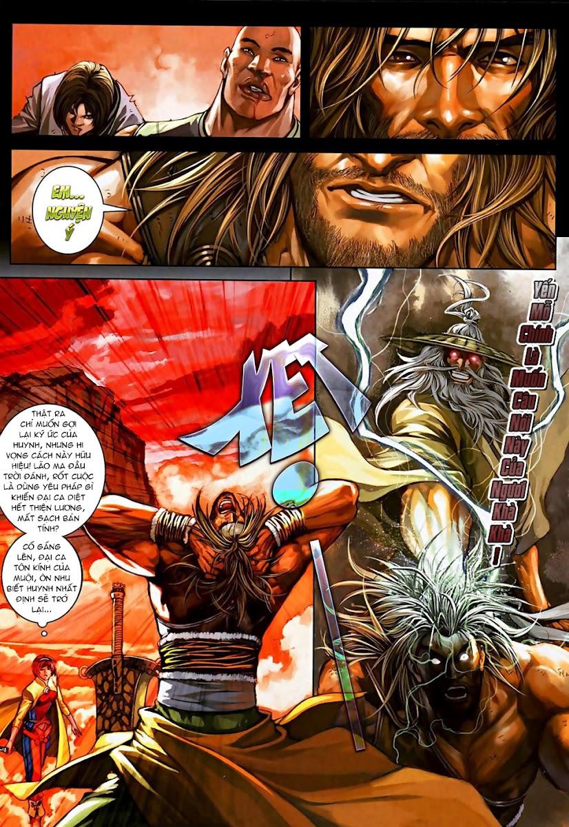 Ôn Thuỵ An Quần Hiệp Truyện Phần 2 chapter 13 trang 13