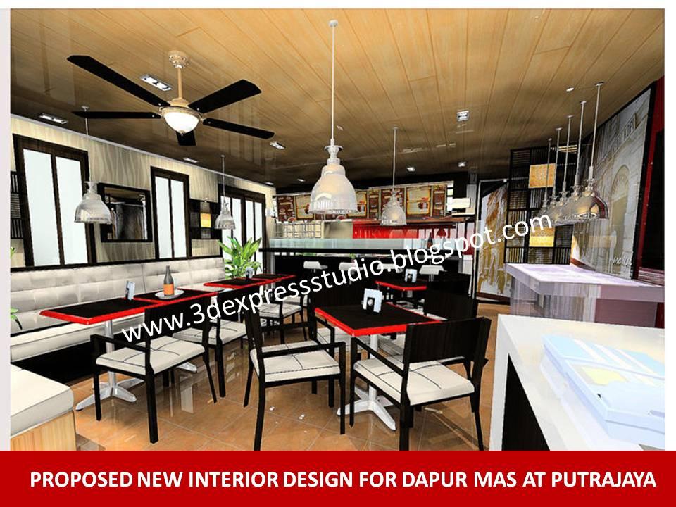 Dapur Mas Restaurant Putrajaya