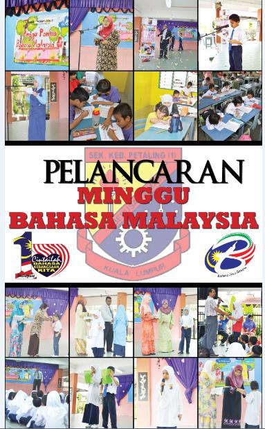 DESIGN bUNTING mINGGU BAHASA MALAYSIA
