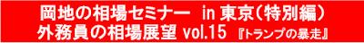 https://www.okachi.jp/seminar/detail20170218t.php
