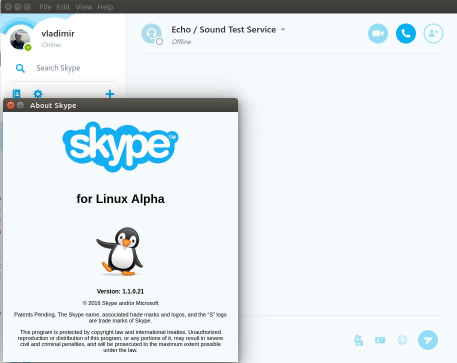 Новую программу скайп