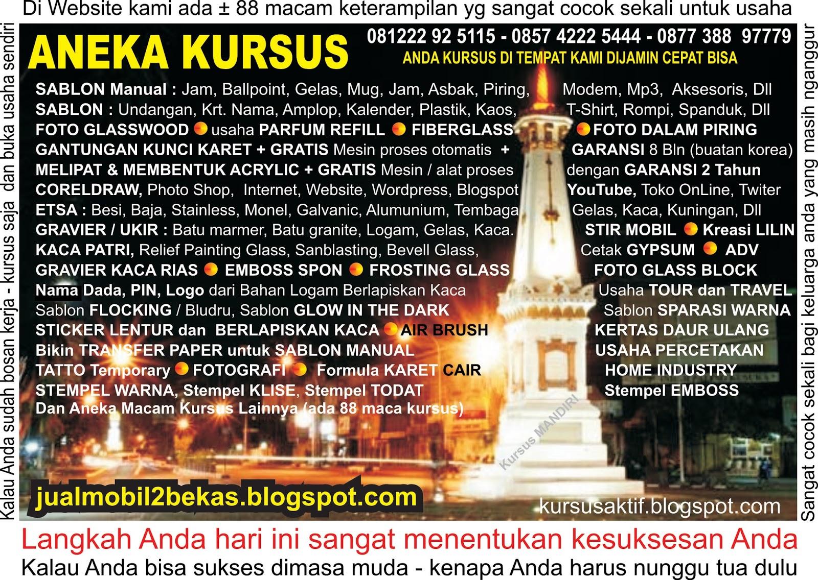 Jual Baja Ringan Murah Di Bogor Gantungan Kunci Karet, Sablon Kaos Dan Gelas, Percetakan ...