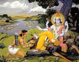 राम नाम रहस्य अर्थ क्या है ram nam rahsya