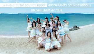 4th Single JKT48 - Manatsu no Sounds Good