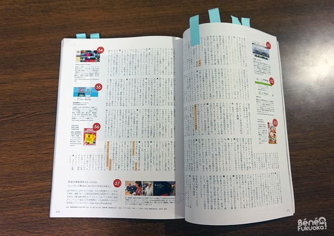 Magazine Discover Japan