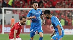 رسميا الزمالك بطل كأس السوبر المصري على حساب الأهلي بضربات الجزاء