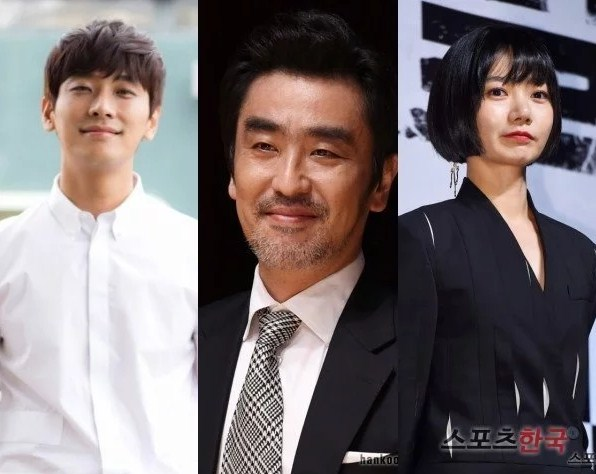 SINOPSIS Kingdom Episode 1 - Terakhir Lengkap (Drama Korea 2018)