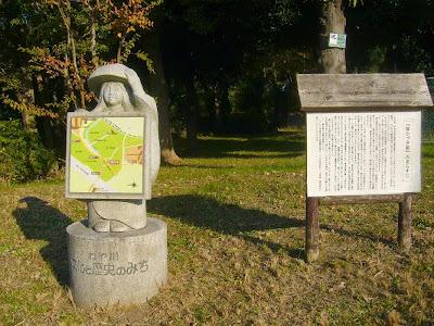 寝屋川公園 鉢かづき姫の碑