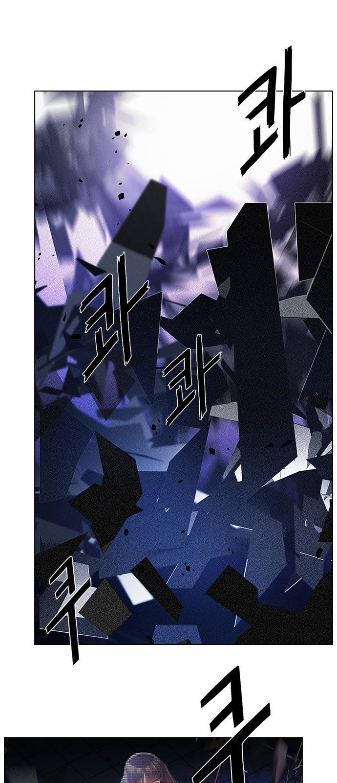 Dice - Chapter 169