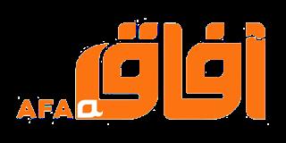 تردد قناة افاق AfaQ الفضائية على القمر الصناعي نايلسات