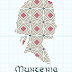 Romanian Pattern Cross Stitch